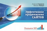 promotion-in-yandex